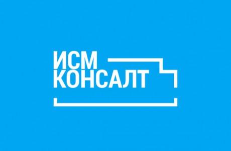 ИСМ-Консалт