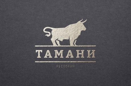 Тамани